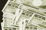 ATM21億円不正引出!手法や方法の詳細!!今後も起こる?!