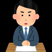東京女子医大病院で医療ミス!16倍の薬を投与!常習的に行う?