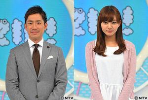 にわみきほと田中毅が結婚!出会いはいつ?妊娠や引退は?
